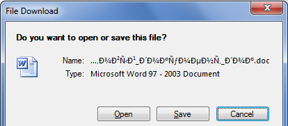 Download UI showing corrupted Cyrillic filename